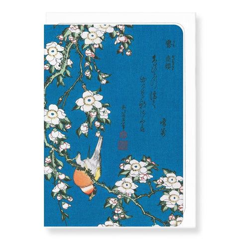 Bullfinch And Drooping Cherry By Hokusai Card - insideout-home