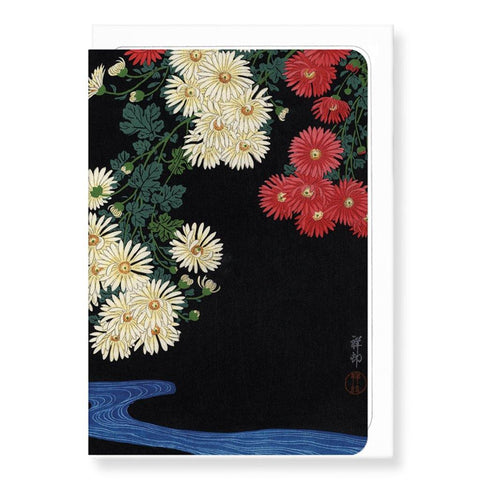 Chrysanthemum Card - insideout-home