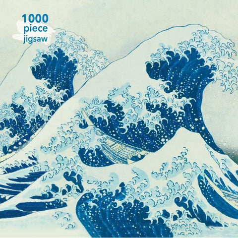 1000 Piece Jigsaw The Great Wave - Katsushika Hokusai - insideout-home