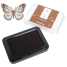Load image into Gallery viewer, Iromoyo Ink Pad // Kuri-iro (Chestnut Brown)