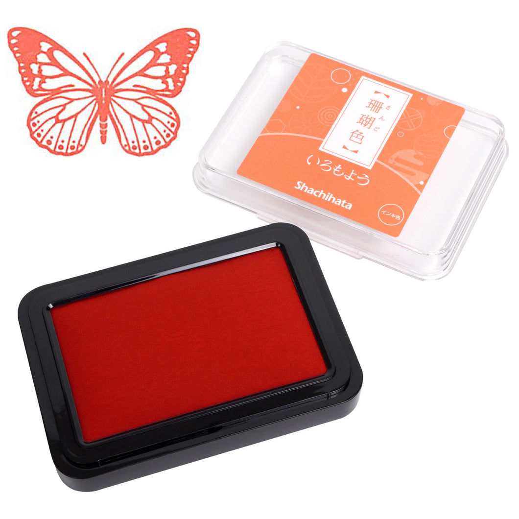 Iromoyo Ink Pad // Sango-iro (Coral Orange)
