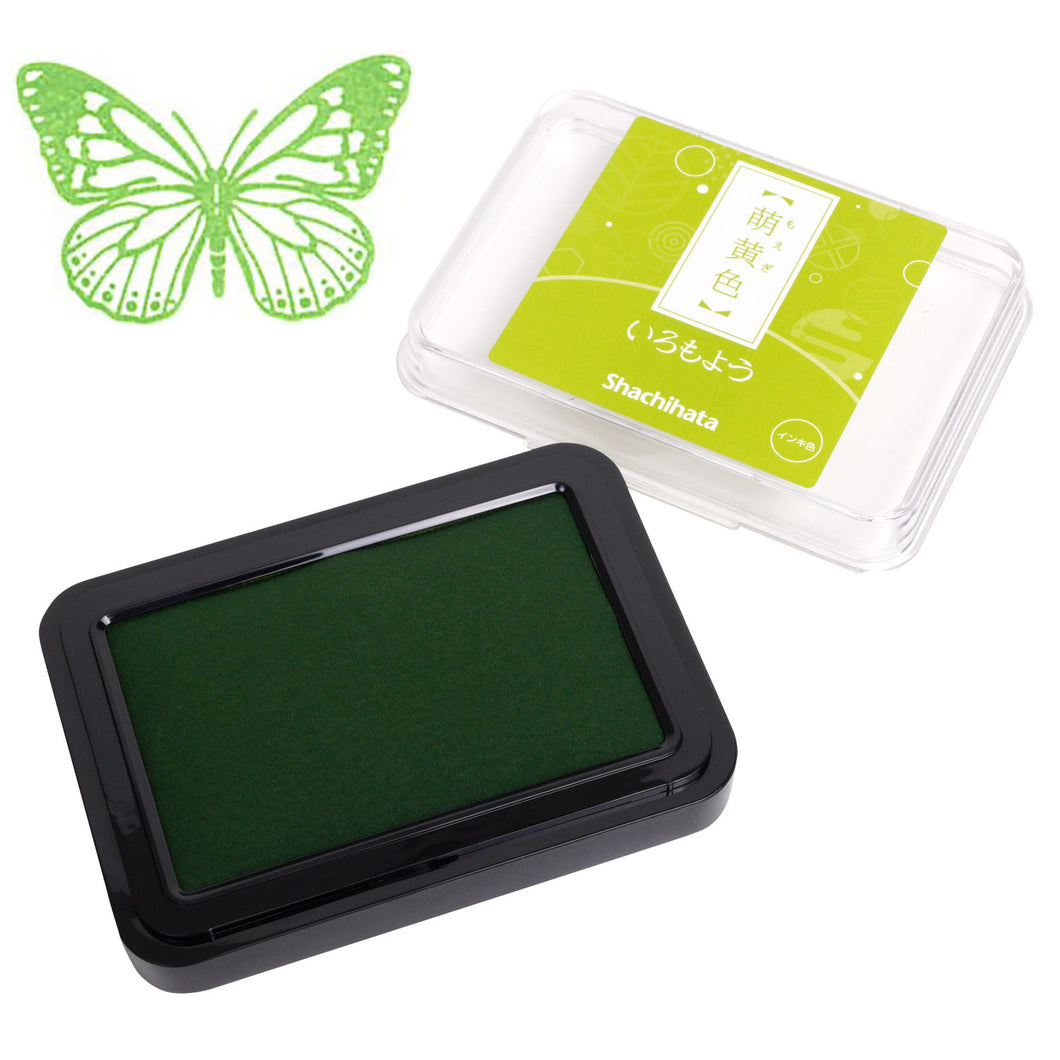 Iromoyo Ink Pad // Moegi-iro (Yellow Green)