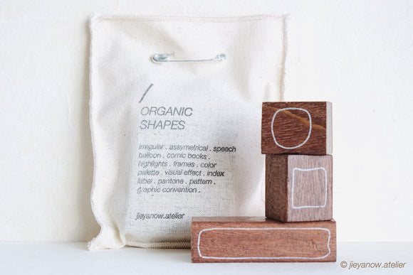 not your usual [FRAMES] Rubber Stamp // Organic Shapes