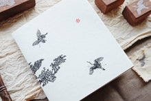 Load image into Gallery viewer, The Folk Collection Rubber Stamp Set