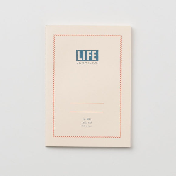 LIFE Vermilion Notebook // Ruled