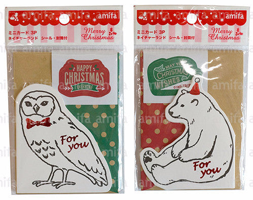 Xmas Owl / Polar Bear Card Set