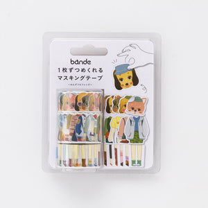 Bande Dog Masking Roll Sticker