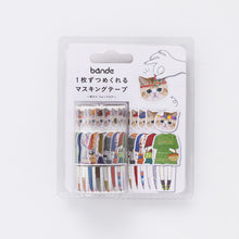 Load image into Gallery viewer, Bande Folk Cat Masking Sticker