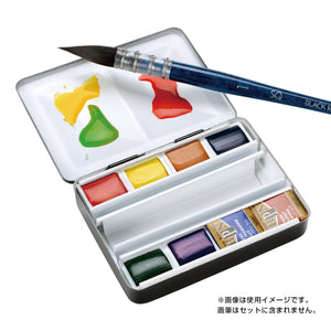 Artist's Metal Box Plus Watercolors in Half Pans (8)