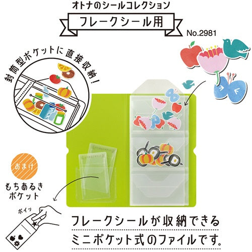 Otona Sticker Album / Yellow