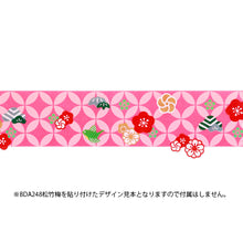 Load image into Gallery viewer, Bande Japanese Pattern: Shippou