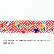 Load image into Gallery viewer, Bande Japanese Pattern: Modern