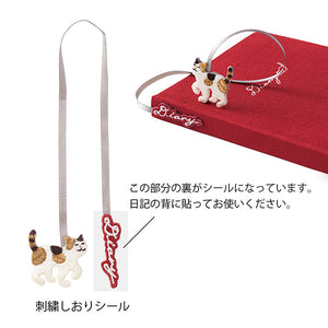 MIDORI Journal with Embroidery Bookmark // Cat
