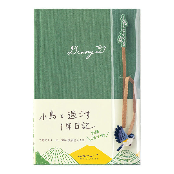 MIDORI Journal with Embroidery Bookmark // Bird