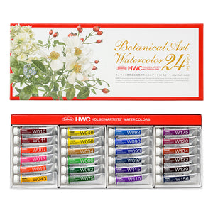 Holbein Artist's Botanical Watercolors in 5ml Tube (24)