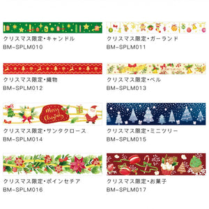 BGM Christmas Limited Foiled Masking Tape | Santa Claus