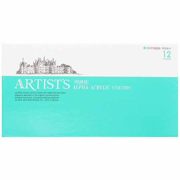 Alpha Artists Acrylic Paint Set // 12 tubes