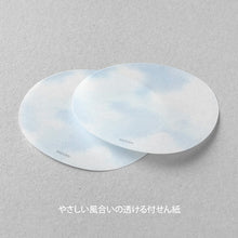 Load image into Gallery viewer, Midori Sukeru Fusen Sticky Note // Cloudy Sky