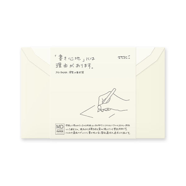 MD Paper Horizontal Envelope Pack
