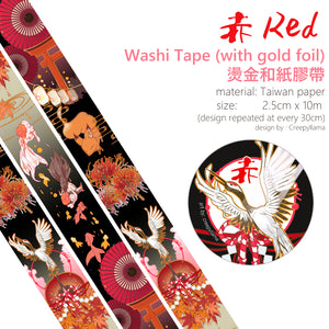 Gold Foil Washi Tape / Red Elements