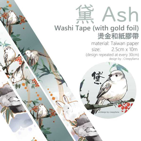 Gold Foil Washi Tape / Ash