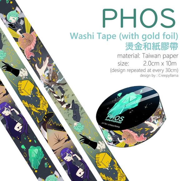 Gold Foil Washi Tape / Phos