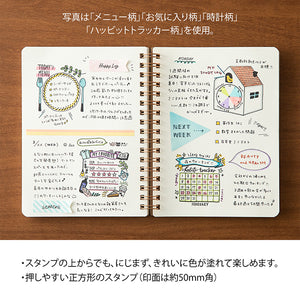 MIDORI Paintable Stamp // Shopping List