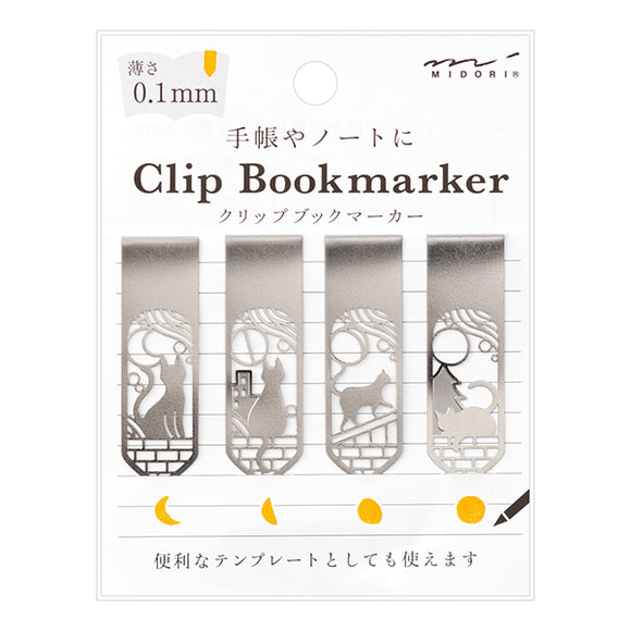 Bookmarker Clip // Cat & Moon