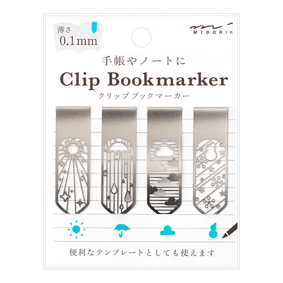 Bookmarker Clip // Weather