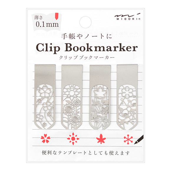 Bookmarker Clip // Flower