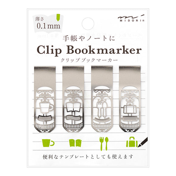 Bookmarker Clip // Daily