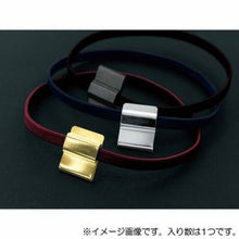 Load image into Gallery viewer, Midori Clip Band B6 // Maroon