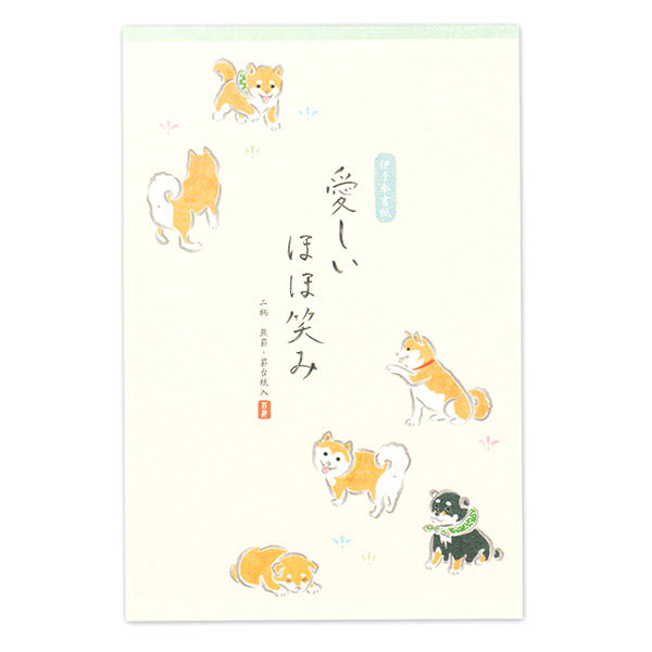 Japanese Letter Paper Pad // Dog