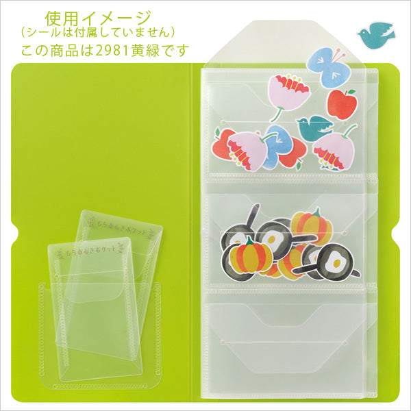 Otona Sticker Album / Lilac