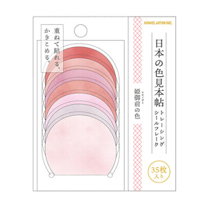 Kamio Japan Tracing Paper Flake Stickers