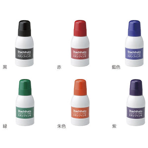 Shachihata Ink Pad Refill