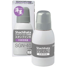 Load image into Gallery viewer, Shachihata Ink Pad Refill
