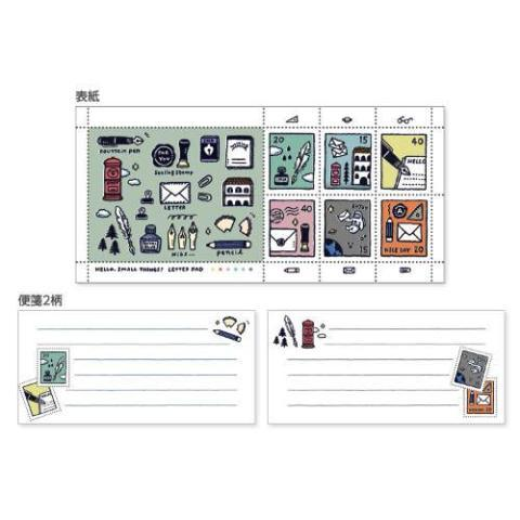 eric small things Memo Pad - Stamps