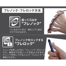Load image into Gallery viewer, Tombow Mono Graph Mechanical Pencil // 0.5mm