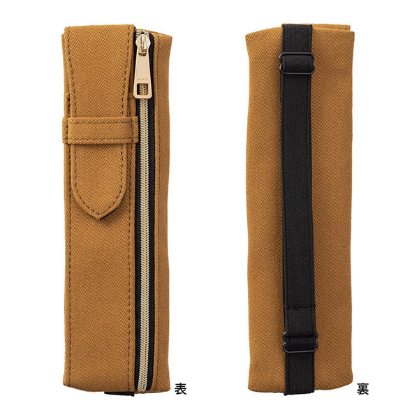 Book Band Pen Case // Brown