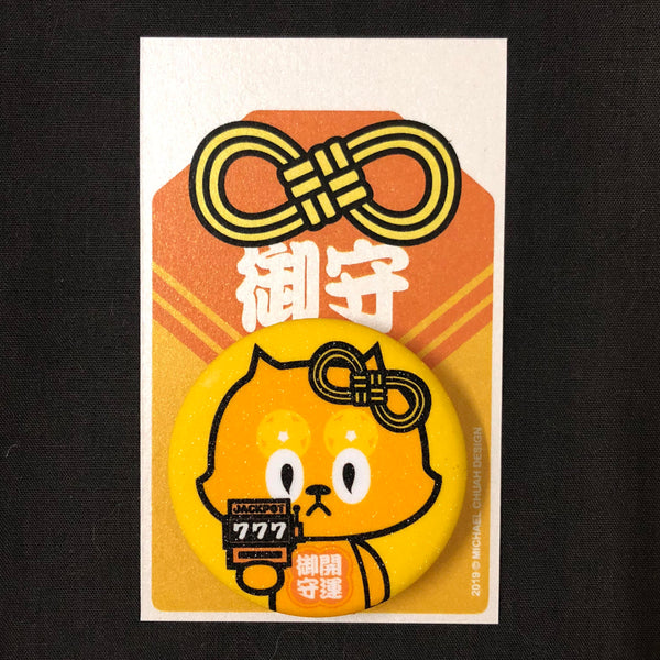 Yuurei Neko Sama Omamori Badges | Yellow (Money)