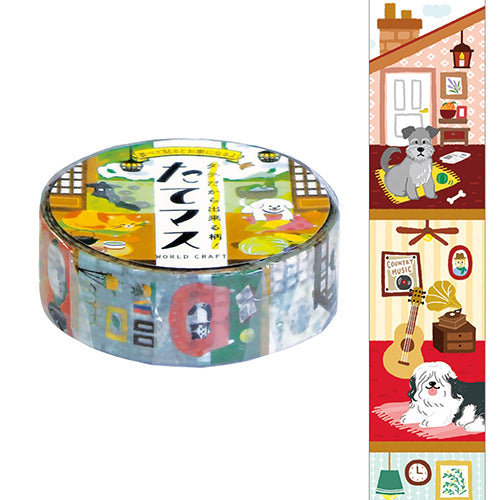 World Craft Washi Tape / Dog at Home