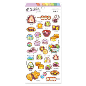 Mind Wave Japanese Sweets Stickers
