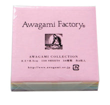 Load image into Gallery viewer, Awagami Factory Washi Paper Block // Mixed