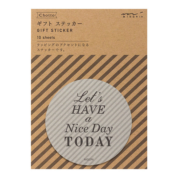 Chotto Have a Nice Day Sticker // Grey