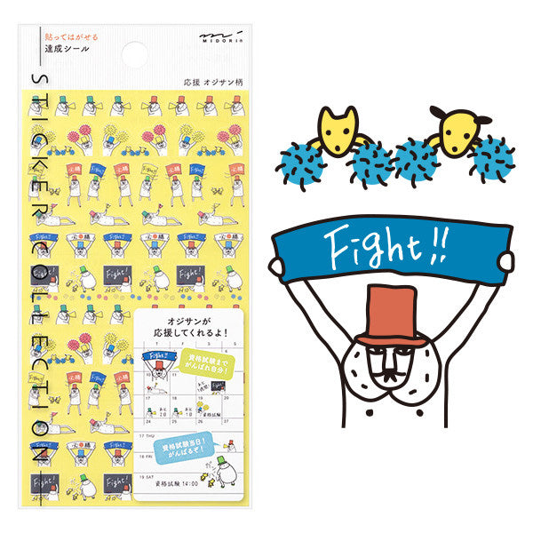 Planner Sticker / Cheering Ojisan
