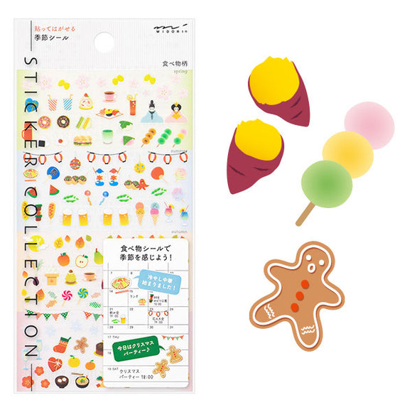 Planner Sticker / Festival Food