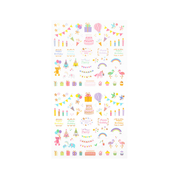 Planner Sticker / Celebrations