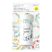 Load image into Gallery viewer, MIDORI Roll Sticker // Watercolor Wreath