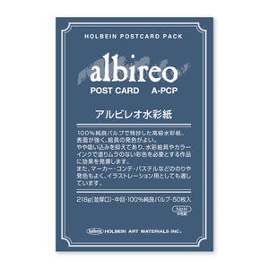 Holbein albireo Postcard Pack